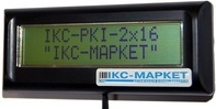 IKC-C651T - 4