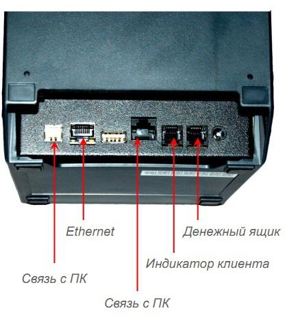 IКС-Е810T - 1
