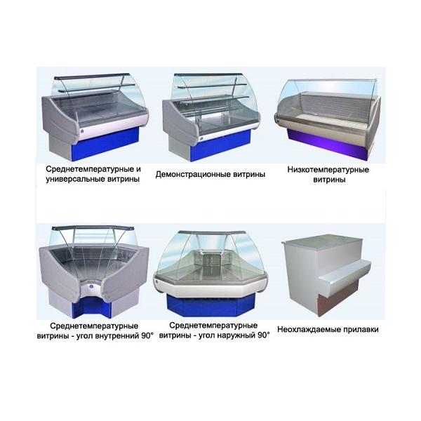 Холодильная витрина ТАИР ВХС-1,2-МХМ - 1