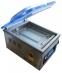 Вакуумный упаковщик продуктов HVC 260 - 1